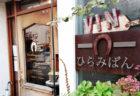 【アナンタラ・カスール・アル・サラブ】王族が愛するホテル | リワ砂漠