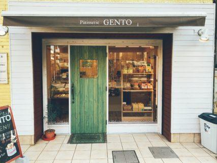 【ジェント(GENTO)】町の可愛い洋菓子店 | 江戸川区小岩