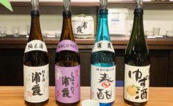 【日本酒 浦霞 酒ギャラリー】幸せを満たす一献 | 塩竈市本町