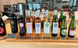 【秋保ワイナリー】未来へ繋ぐ 宮城県初のワイン醸造所|仙台市太白区