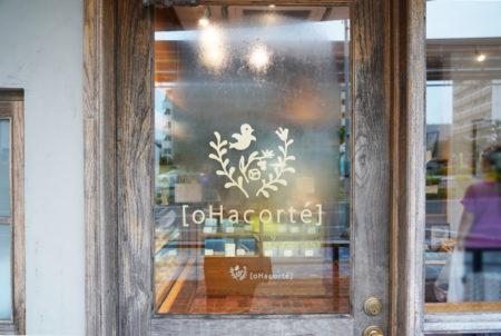 【オハコルテ】直径7cmの幸せ! 瑞々しいフルーツタルトを召し上がれ|沖縄4店