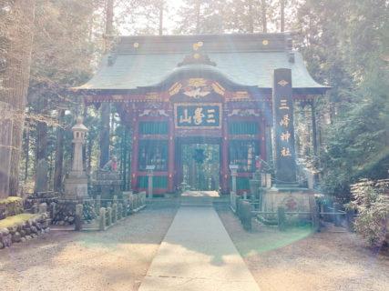 【三峯神社】関東一のパワースポット? 氣が充満する神社|秩父市三峰