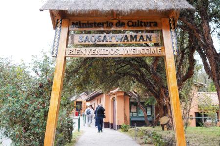 【サクサイワマン】3つの世界を表す500年前の遺跡を歩いてみよう! | クスコ