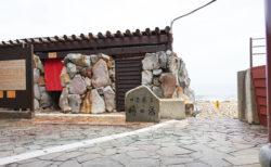 【崎の湯】これが本当の海の前! むしろ中!? の絶景温泉! | 西牟婁郡白浜町