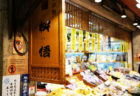 【熊野本宮大社】平安時代より続くよみがえりの聖地に参拝|田辺市本宮町