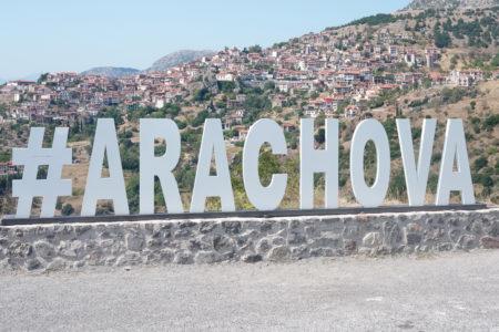 【アラホヴァ】パルナッソス山の麓、時計と共にある山間の可愛い街。 | アラホヴァ