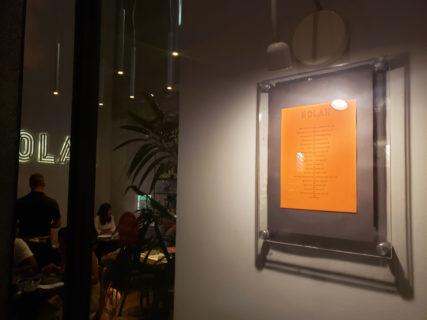 【ノーラン(NOLAN)】ギリシャと日本の融合料理! アテネで人気急上昇中のレストラン | アテネ