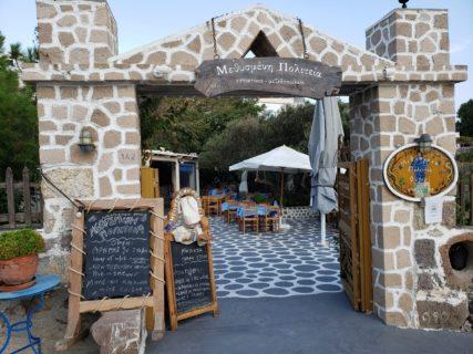 【メティスメニポリティア】地中海の美食を堪能できるレストラン | ミロス島トリピティ