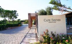【ケープスーニオグレコテル】ポセイドン神殿を眺めながらのディナーが最高のリゾートホテル| アッティカ半島