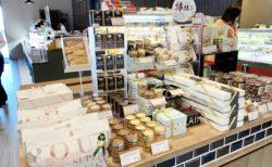 【ル・クレール】地元に愛されて数十年!お気に入りスイーツが見つかるお店 | 太田市由良町