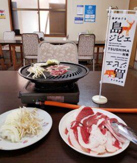 【猪鹿鳥】リーズナブルな価格でジビエ焼肉ランチが!? 対馬の絶品猪・鹿肉!| 対馬市美津島町