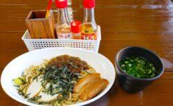 【和山海雲】もずくが練り込まれた麺が絶品!乾いた身体に染みわたる優しい味 | 島尻郡座間味村